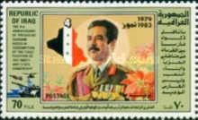 [The 4th Anniversary of President Hussein as Party and State Leader, Typ TT1]