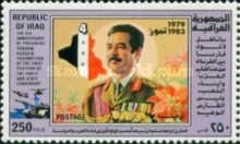 [The 4th Anniversary of President Hussein as Party and State Leader, Typ TT2]