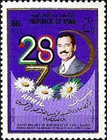 [The 47th Anniversary of the Birth of President Saddam Hussein, Typ TV]