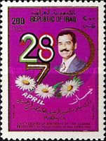 [The 47th Anniversary of the Birth of President Saddam Hussein, Typ TV1]