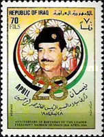 [The 47th Anniversary of the Birth of President Saddam Hussein, Typ TW]