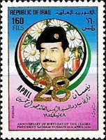 [The 47th Anniversary of the Birth of President Saddam Hussein, Typ TW1]