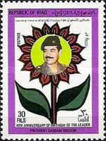 [The 48th Anniversary of the Birth of President Saddam Hussein, Typ UH]