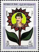 [The 48th Anniversary of the Birth of President Saddam Hussein, Typ UH1]