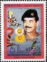 [The 48th Anniversary of the Birth of President Saddam Hussein, Typ UI]