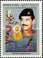[The 48th Anniversary of the Birth of President Saddam Hussein, Typ UI1]