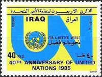 [The 40th Anniversary of the United Nations, Typ UT1]