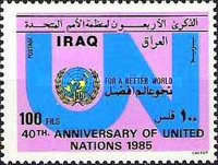 [The 40th Anniversary of the United Nations, Typ UT2]