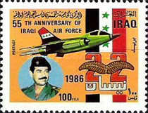 [The 55th Anniversary of Iraqi Air Force, Typ VG1]