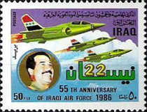 [The 55th Anniversary of Iraqi Air Force, Typ VH]