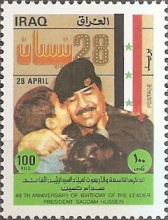 [The 49th Anniversary of the Birth of Saddam Hussein, Typ VI1]