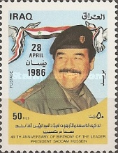 [The 49th Anniversary of the Birth of Saddam Hussein, Typ VJ]