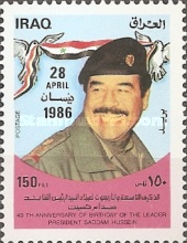 [The 49th Anniversary of the Birth of Saddam Hussein, Typ VJ1]