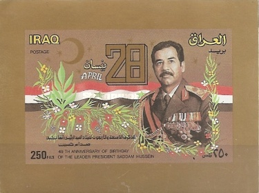 [The 49th Anniversary of the Birth of Saddam Hussein, Typ VK]