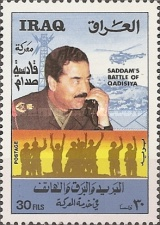 [Saddam's Battle of Qadisiya, Typ VT]