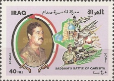 [Saddam's Battle of Qadisiya, Typ VU]