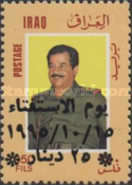 [Embargo - President Saddam Hussein Stamps of 1986 Surcharged, type VV10]