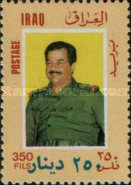 [President Saddam Hussein Stamps of 1986 Surcharged, type VV13]
