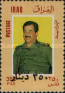 [President Saddam Hussein Stamps of 1986 Surcharged, type VV14]