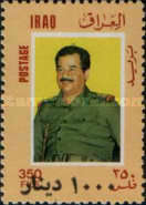 [President Saddam Hussein Stamps of 1986 Surcharged, type VV15]
