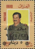 [The 57nd Anniversary of the Birth of President Saddam Hussein, 1937-2006 - Issue of 1986 Surcharged, Typ VV8]