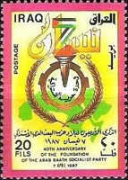 [The 40th Anniversary of Al-Baath Party, Typ WB]