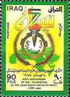 [The 40th Anniversary of Al-Baath Party, Typ WB1]