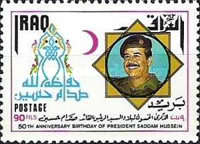 [The 50th Anniversary of the Birth of President Saddam Hussein, Typ WF1]