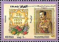 [The 50th Anniversary of the Birth of President Saddam Hussein, Typ WG]