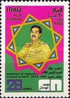 [The 51st Anniversary of the Birth of Saddam Hussein, Typ WZ]