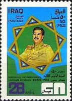 [The 51st Anniversary of the Birth of Saddam Hussein, Typ WZ1]