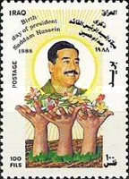 [The 51st Anniversary of the Birth of Saddam Hussein, Typ XA1]