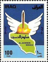[Iraq Missile Research, Typ XO]