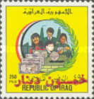 [Postal Savings Stamp of 1993 Surcharged, Typ XW5]