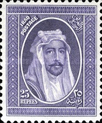 [King Faisal I, type XXM]
