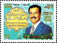 [The 52nd Anniversary of the Birth of President Saddam Hussein, 1937-2006, Typ YA]