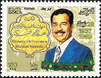 [The 52nd Anniversary of the Birth of President Saddam Hussein, 1937-2006, Typ YA1]