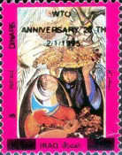 [The 20th Anniversary of World Tourism Organization - Issue of 1989 Surcharged, Typ YE4]