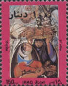 [Issue of 1989 Surcharged, Typ YE6]