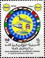 [The 5th Session of Arab Ministers of Transport Council, Baghdad, Typ YN]