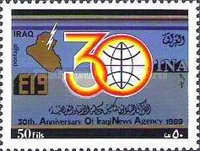 [The 30th Anniversary of Iraqi News Agency, Typ YP]