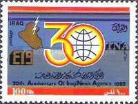 [The 30th Anniversary of Iraqi News Agency, Typ YP1]