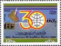 [The 30th Anniversary of Iraqi News Agency, Typ YP2]