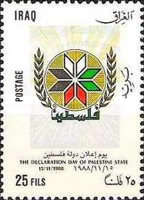 [The 1st Anniversary of Declaration of Palestinian State, Typ YQ]