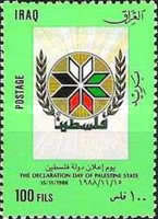 [The 1st Anniversary of Declaration of Palestinian State, Typ YQ1]