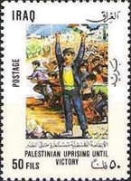 [The 1st Anniversary of Declaration of Palestinian State, Typ YR]