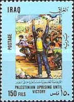[The 1st Anniversary of Declaration of Palestinian State, Typ YR1]