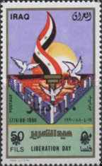 [Liberation of Fao City Stamp of 1990 Surcharged, Typ ZE2]