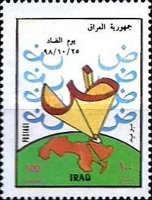 [Arab Languages Day, Typ ZY]