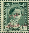 [Aid For Palestine - King Faisal II, Typ A1]